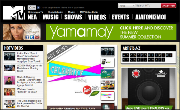 joomla-showcase-mtv-greece